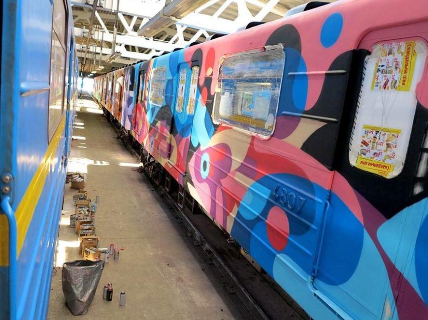 На следующей неделе в Киеве запустят еще один арт-поезд метро (ФОТО), фото-1