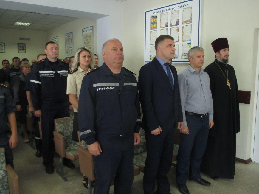 Кременчугские спасатели отметили свой профессиональный праздник, фото-2