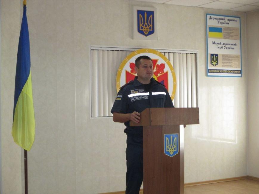 Кременчугские спасатели отметили свой профессиональный праздник, фото-1