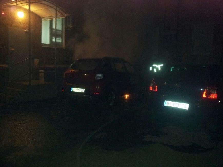 В Кременчуге сгорел Renault Sandero (ФОТО), фото-1