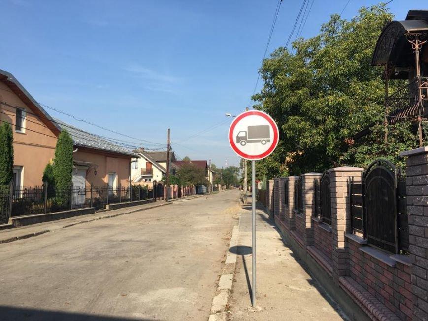 Вантажівкам зась. На кількох вулицях Франківська встановили нові дорожні знаки (ФОТО), фото-2