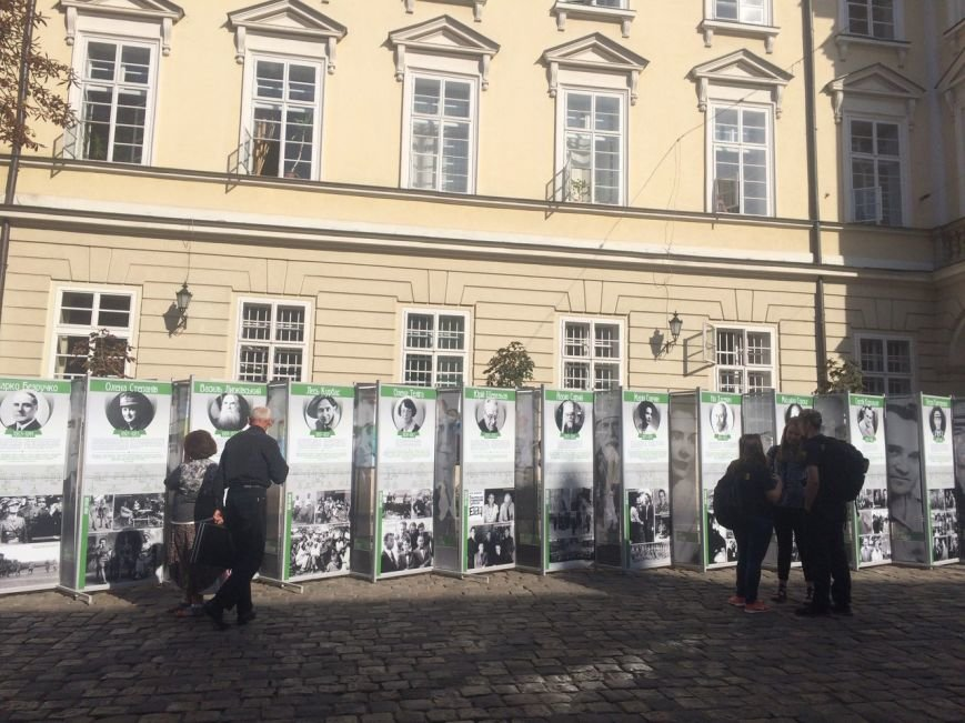 """У Львові відкрили вуличну виставку """"Люди свободи"""" (ФОТО), фото-1"""