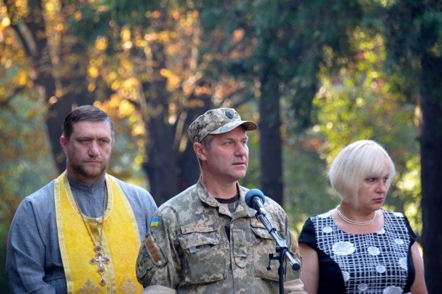 В криворожской школе почтили память погибшего в АТО Героя Сергея Ряженцева  (ФОТО), фото-7