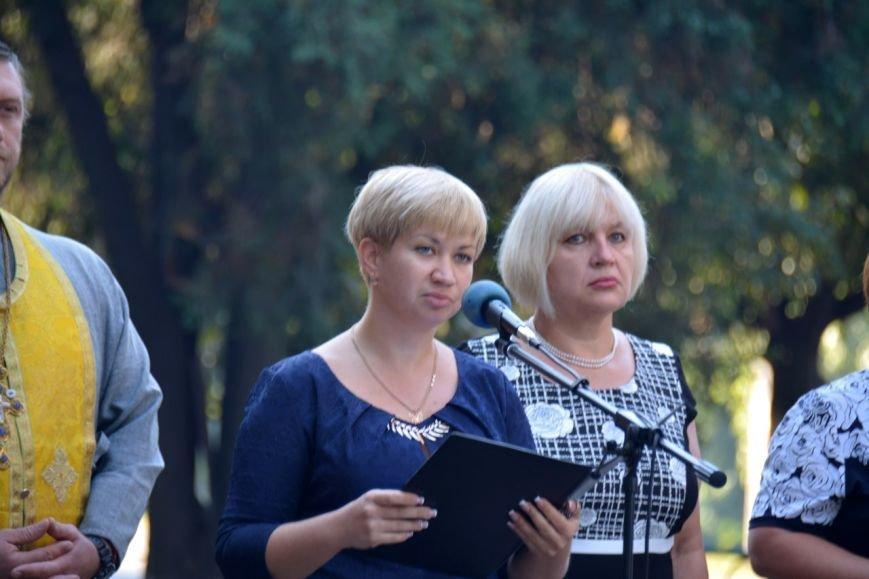 В криворожской школе почтили память погибшего в АТО Героя Сергея Ряженцева  (ФОТО), фото-8