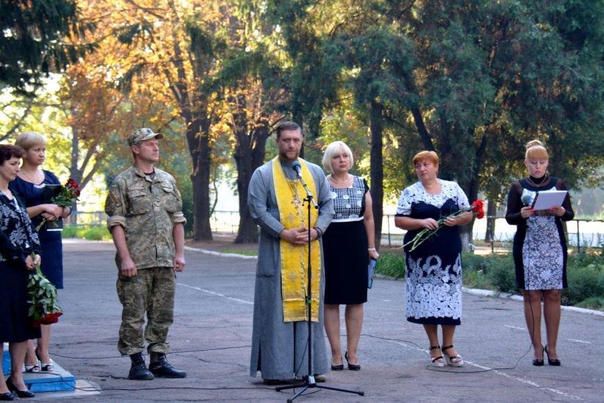 В криворожской школе почтили память погибшего в АТО Героя Сергея Ряженцева  (ФОТО), фото-11
