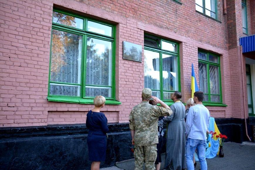В криворожской школе почтили память погибшего в АТО Героя Сергея Ряженцева  (ФОТО), фото-18
