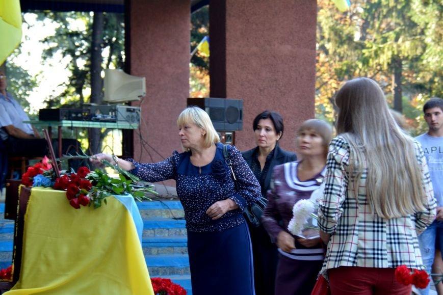 В криворожской школе почтили память погибшего в АТО Героя Сергея Ряженцева  (ФОТО), фото-21