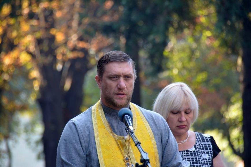 В криворожской школе почтили память погибшего в АТО Героя Сергея Ряженцева  (ФОТО), фото-16