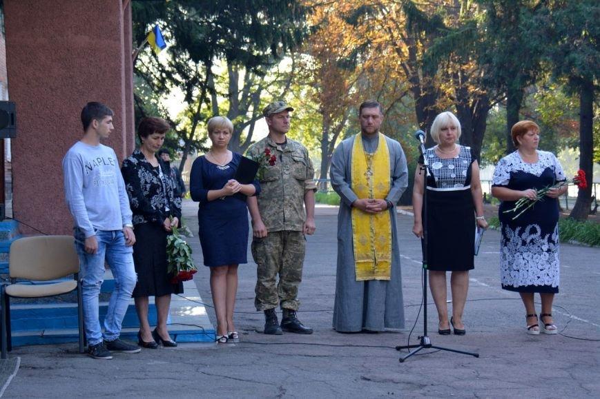 В криворожской школе почтили память погибшего в АТО Героя Сергея Ряженцева  (ФОТО), фото-6