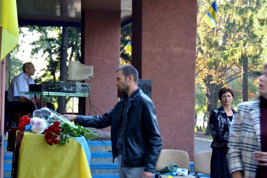 В криворожской школе почтили память погибшего в АТО Героя Сергея Ряженцева  (ФОТО), фото-20