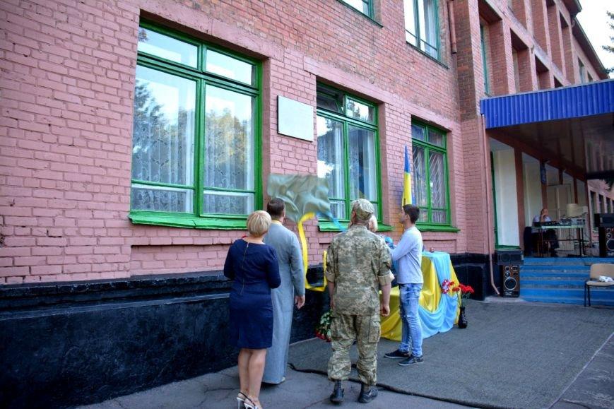 В криворожской школе почтили память погибшего в АТО Героя Сергея Ряженцева  (ФОТО), фото-19