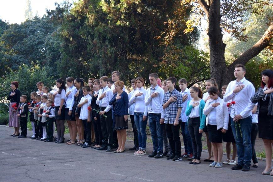 В криворожской школе почтили память погибшего в АТО Героя Сергея Ряженцева  (ФОТО), фото-1