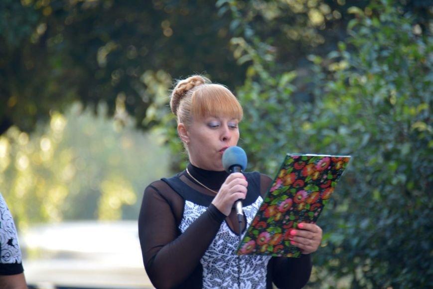 В криворожской школе почтили память погибшего в АТО Героя Сергея Ряженцева  (ФОТО), фото-5