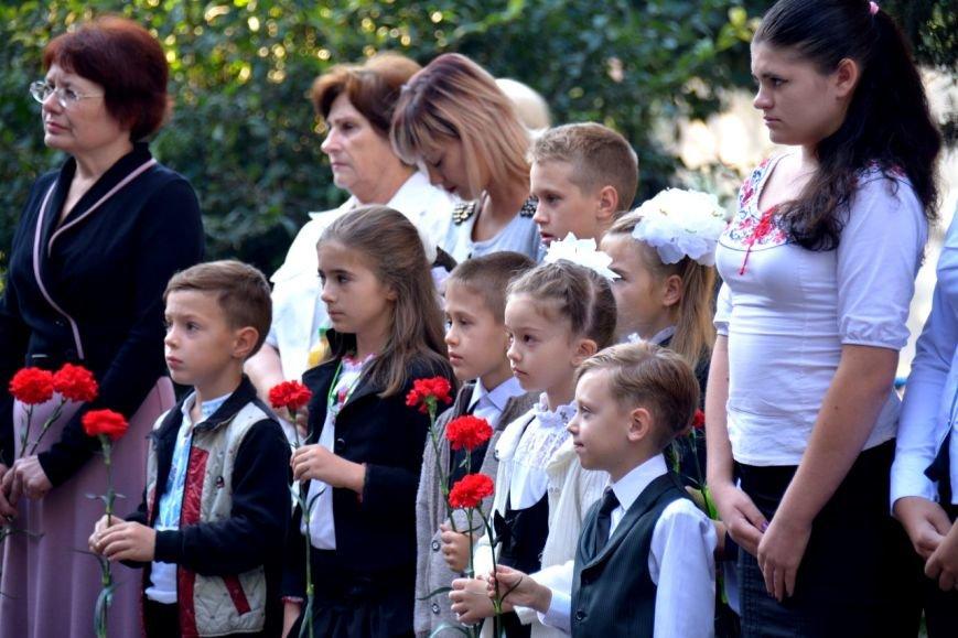 В криворожской школе почтили память погибшего в АТО Героя Сергея Ряженцева  (ФОТО), фото-9