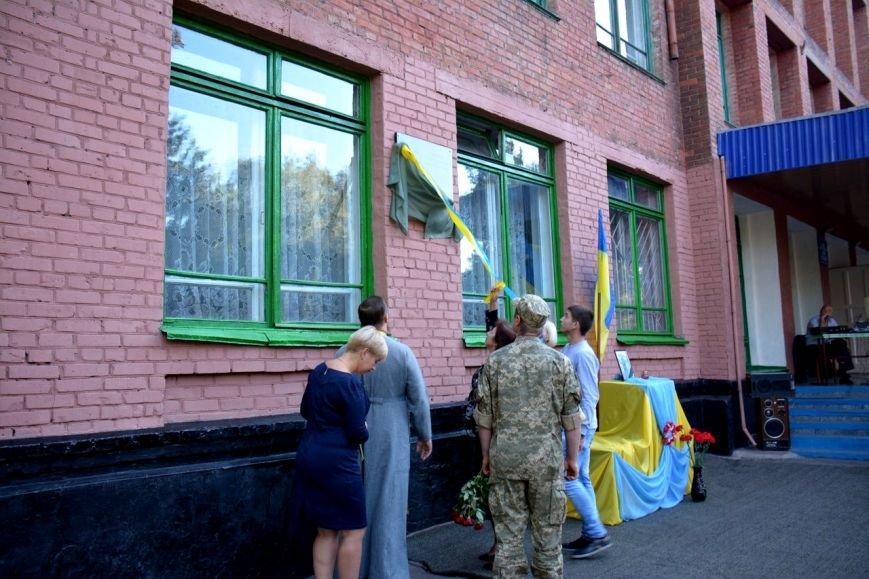 В криворожской школе почтили память погибшего в АТО Героя Сергея Ряженцева  (ФОТО), фото-15