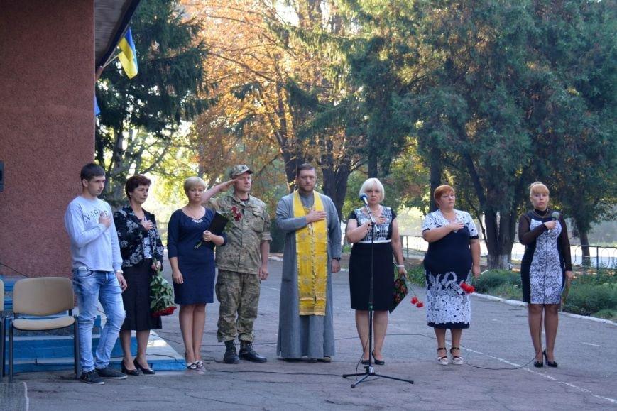 В криворожской школе почтили память погибшего в АТО Героя Сергея Ряженцева  (ФОТО), фото-4