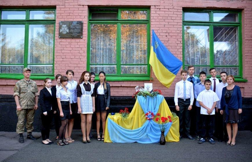 В криворожской школе почтили память погибшего в АТО Героя Сергея Ряженцева  (ФОТО), фото-24