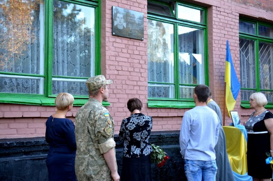 В криворожской школе почтили память погибшего в АТО Героя Сергея Ряженцева  (ФОТО), фото-17