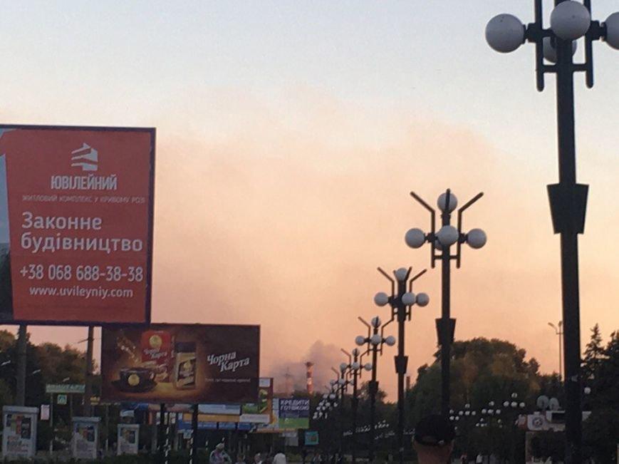 Криворожане в ужасе от цвета неба над Металлургическим районом  (ФОТО), фото-3