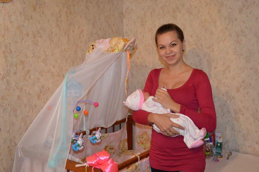 Хорошие новости:  9 славных малышей стали новыми жителями Авдеевки (ФОТО), фото-4