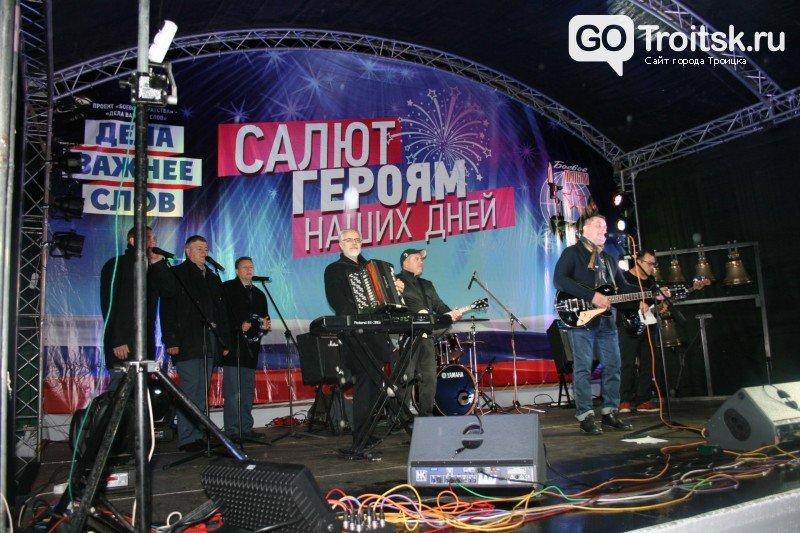 На концерт в Троицк Новой Москвы приехал Николай Расторгуев с группой «Любэ», фото-5