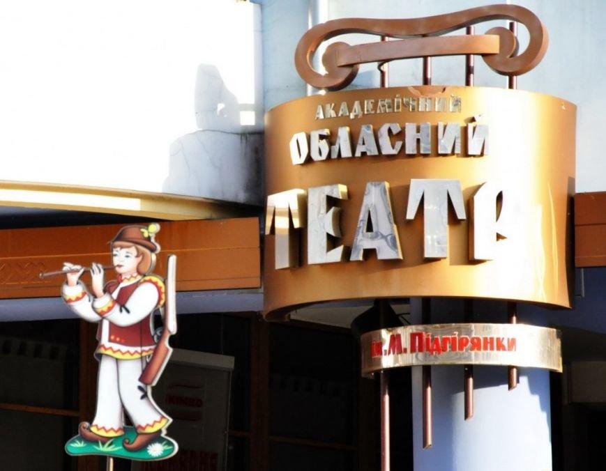 Вихідні в Івано-Франківську. Куди піти?, фото-1