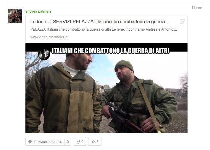 """Подорвавшийся в Луганске итальянец, воюющий за """"ЛНР"""",  был лидером фашистской организации в Лукке (ФОТО), фото-1"""