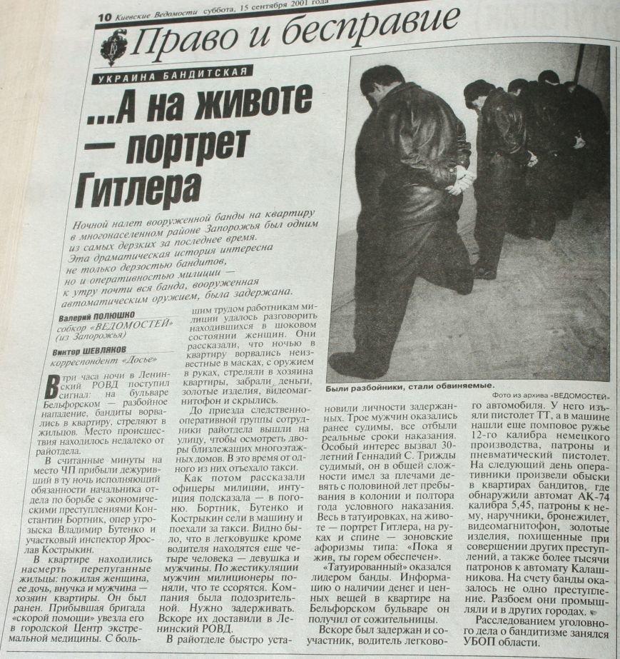3-2001