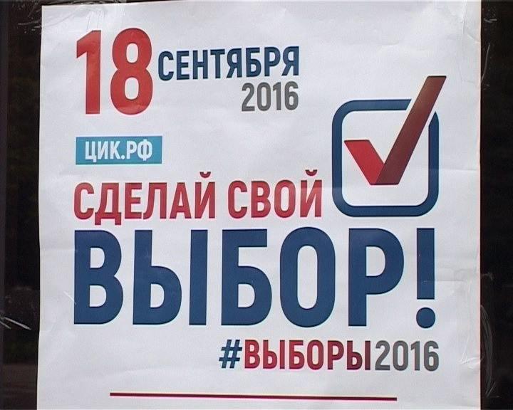 1809_Vibori-4