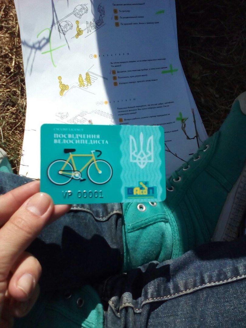 В Павлограде начали выдавать удостоверения велосипедистов, фото-4