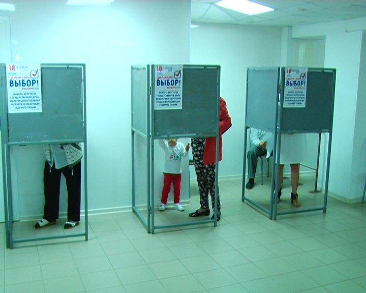 Выборы слепые 3
