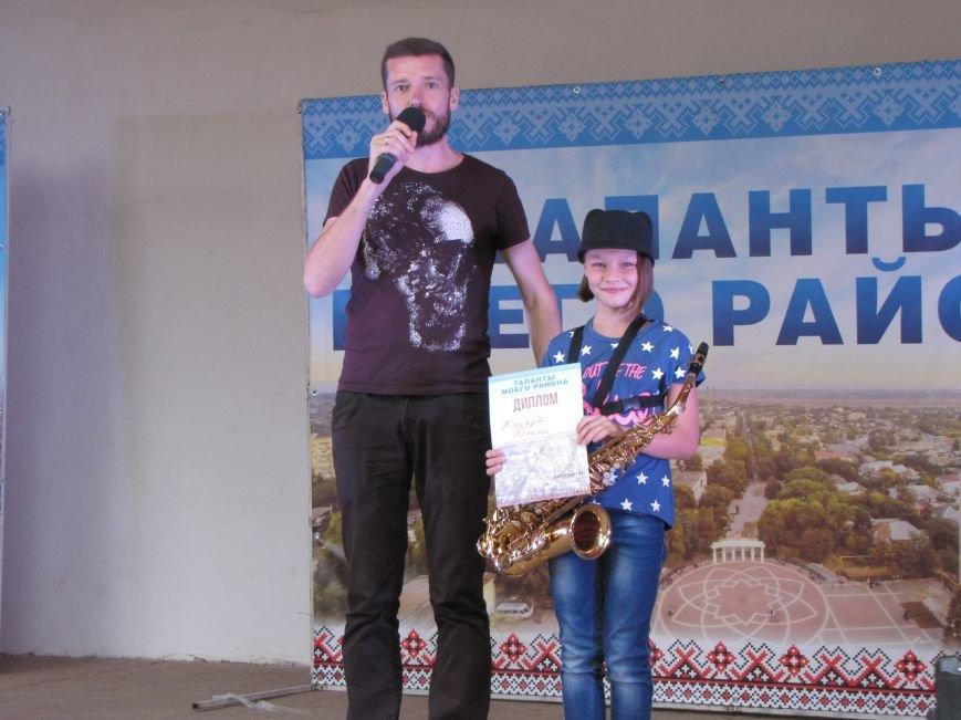 Мелитополь выбирает таланты (фото, видео), фото-11