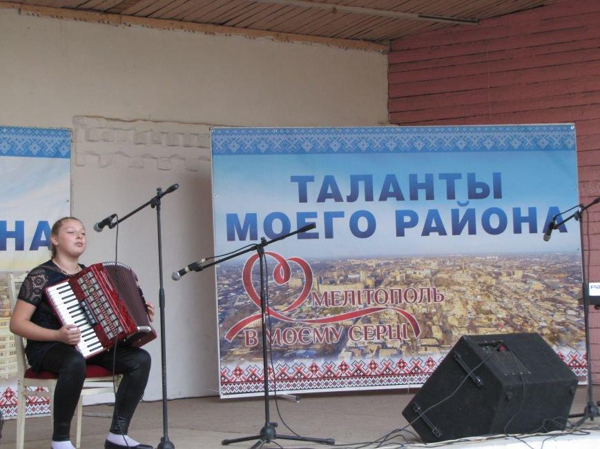 Мелитополь выбирает таланты (фото, видео), фото-4