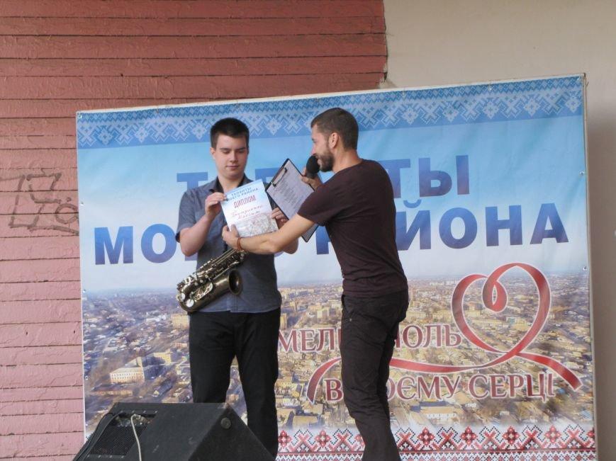 Мелитополь выбирает таланты (фото, видео), фото-7