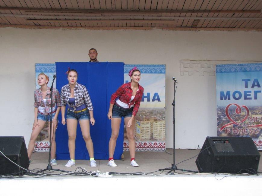 Мелитополь выбирает таланты (фото, видео), фото-5