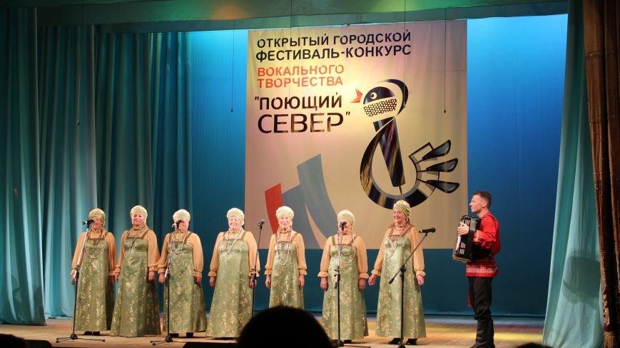 """""""Поющий Север"""". Грандиозный концерт в Сыктывкаре, фото-5"""