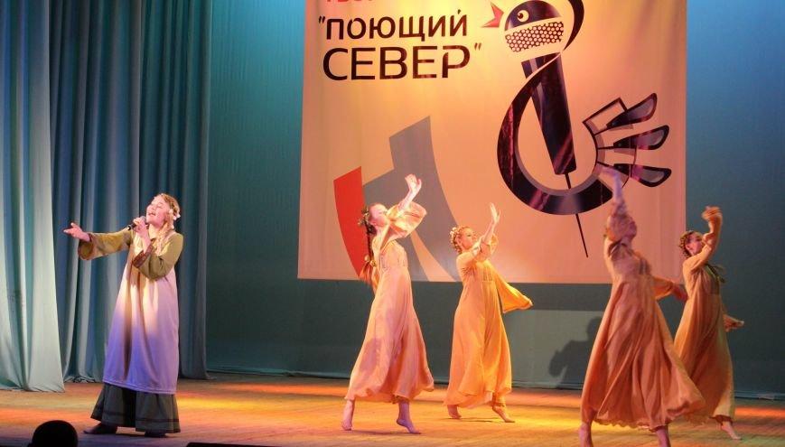 """""""Поющий Север"""". Грандиозный концерт в Сыктывкаре, фото-4"""