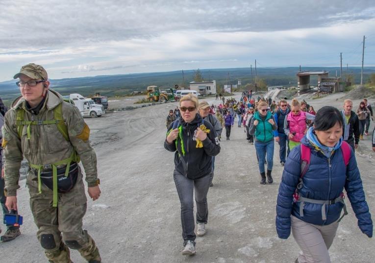 Восхождение на гору Острую: туристы взяли старт от карьера «Лиственичный» на Сахалине, фото-2