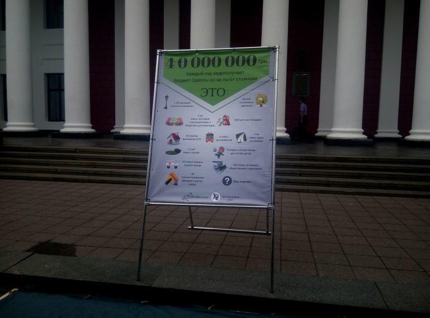 На главной площади Одессы выставка икебан и рабочая приемная народного депутата (ФОТО), фото-8