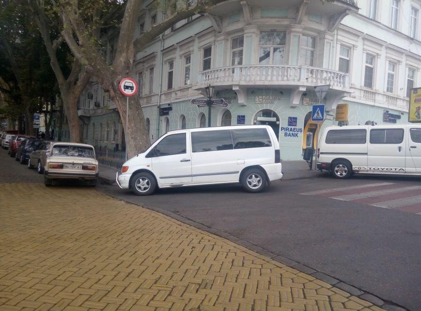 Клерки Одесской мэрии установили рекорд нарушения правил дорожного движения (ФОТО), фото-3