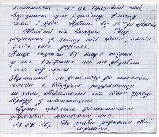 Жителі Богородчанщини повстали проти масштабної вирубки молодого лісу (ФОТОРЕПОРТАЖ + ВІДЕО), фото-3