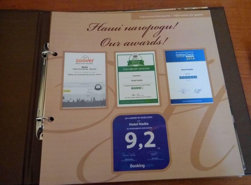 """Перевірено на собі: проживання у готелі """"Надія"""" (ФОТОРЕПОРТАЖ), фото-21"""