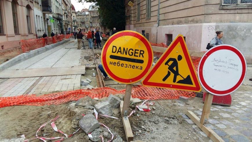 Як у Львові тривають ремонтні роботи на вулиці Русових (ФОТО,ВІДЕО), фото-2