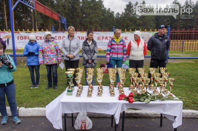 В Полевском в очередной раз разыграли призы Попечительского Совета округа, фото-14