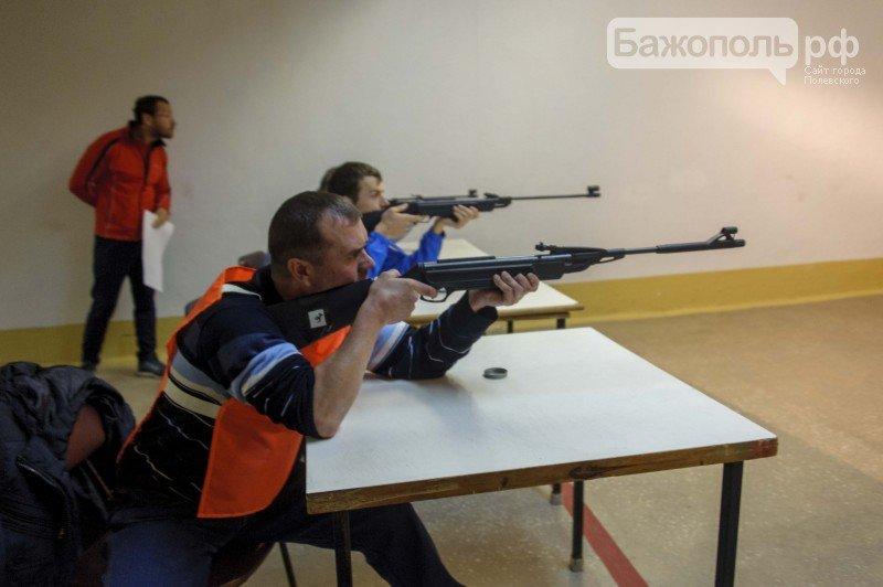 В Полевском в очередной раз разыграли призы Попечительского Совета округа, фото-13