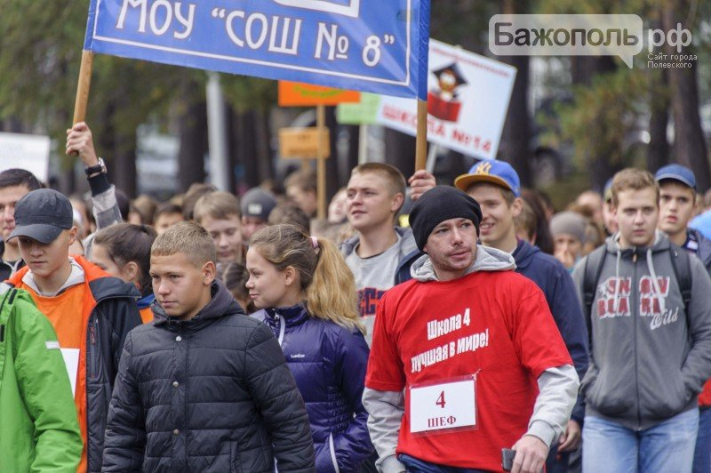 В Полевском в очередной раз разыграли призы Попечительского Совета округа, фото-2