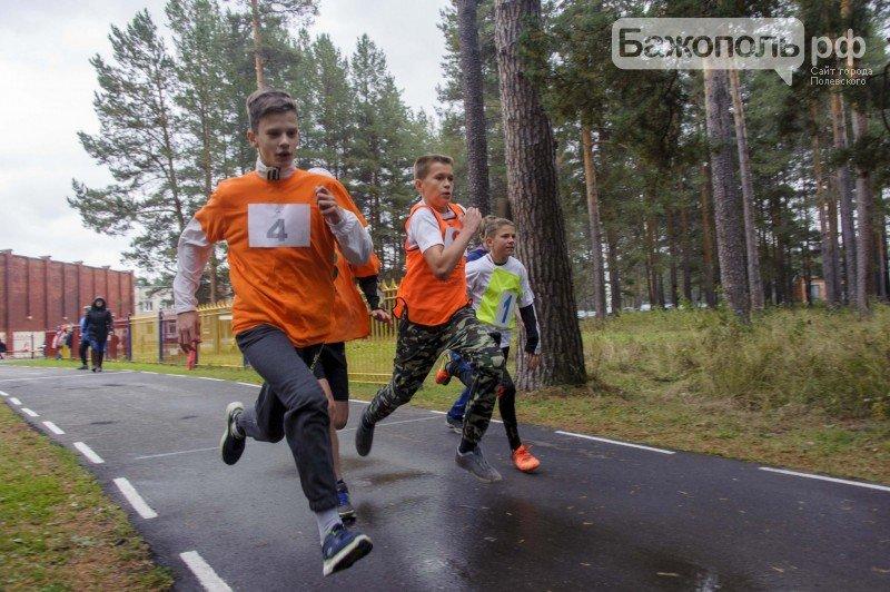 В Полевском в очередной раз разыграли призы Попечительского Совета округа, фото-5
