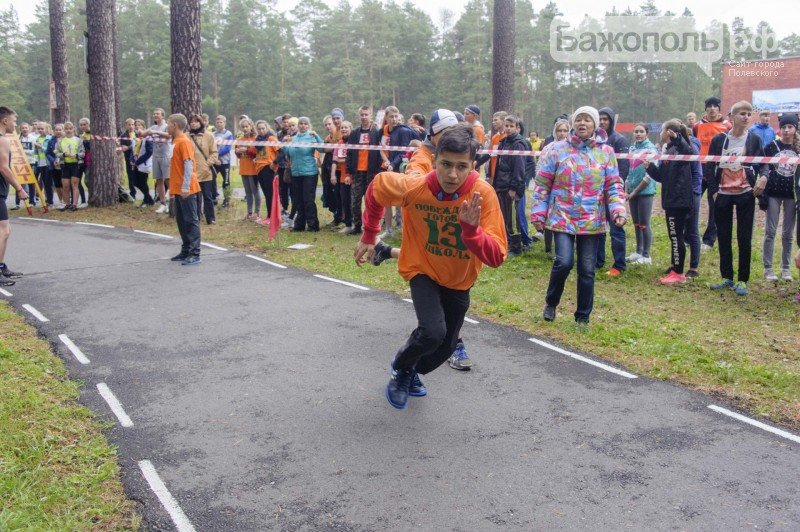 В Полевском в очередной раз разыграли призы Попечительского Совета округа, фото-7