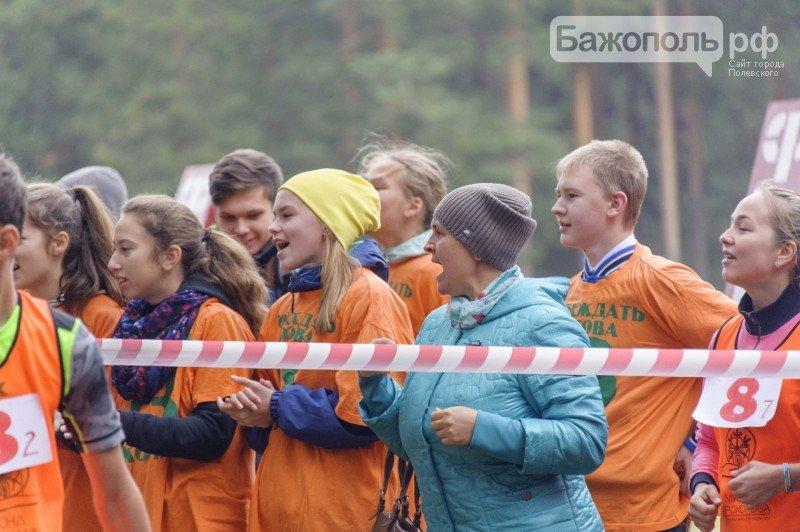 В Полевском в очередной раз разыграли призы Попечительского Совета округа, фото-6