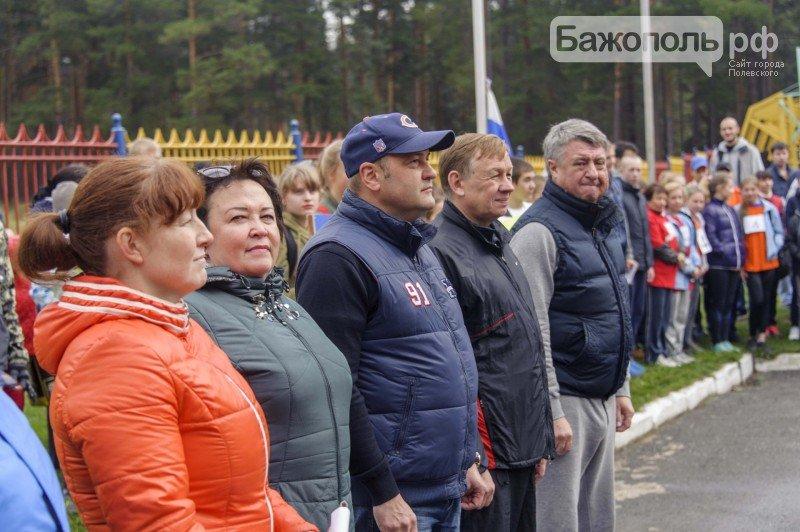 В Полевском в очередной раз разыграли призы Попечительского Совета округа, фото-3